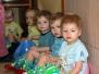 Александровский дом ребенка (Владимирская область)