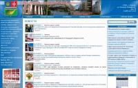 Официальный сайт управы района Очаково-Матвеевское.